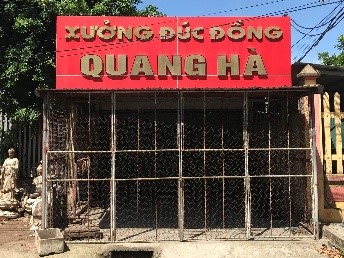 xuong