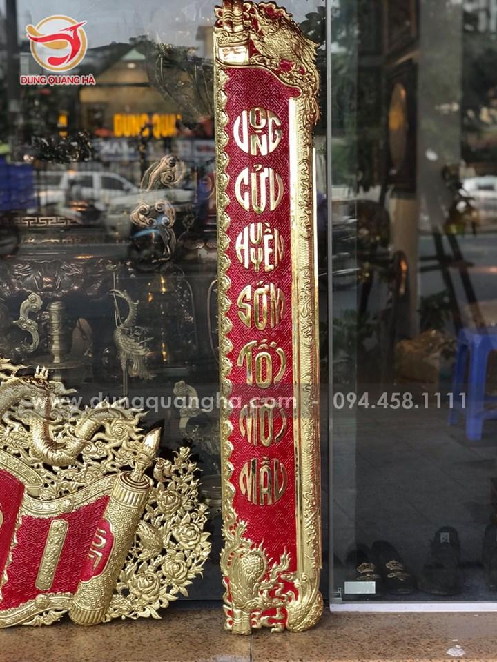 Bộ Hoành phi cuốn thư câu đối Cửu huyền thất tổ đặt làm theo yêu cầu