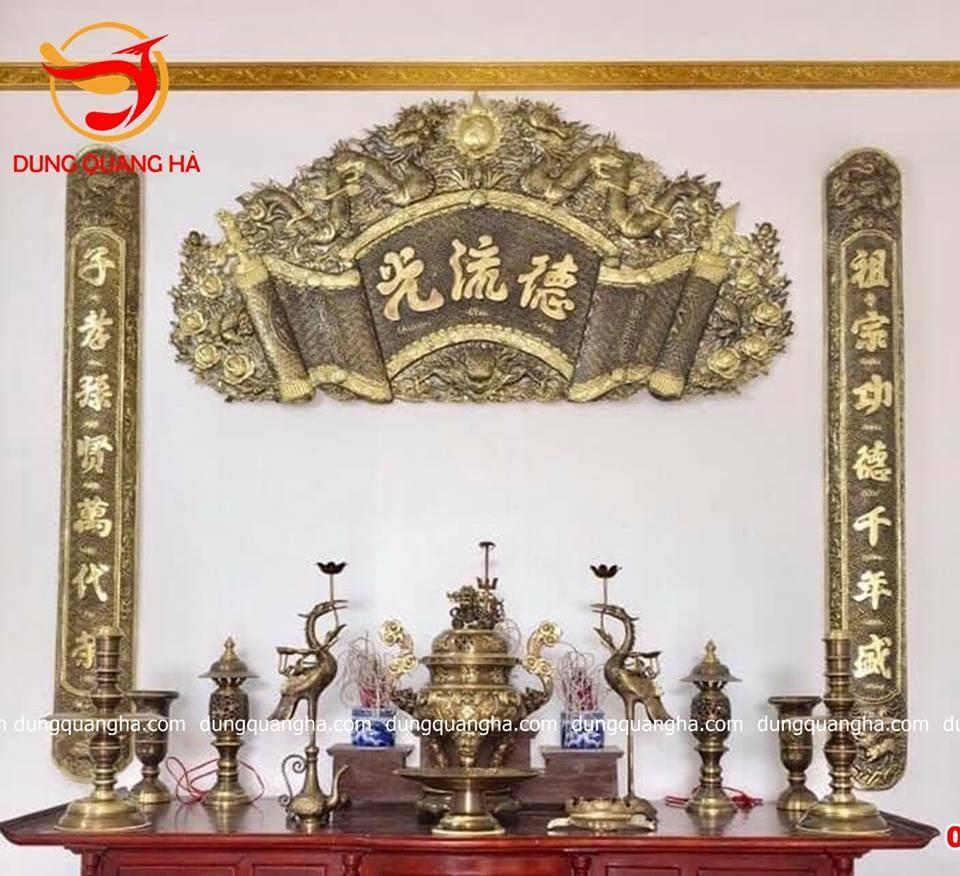 Cuốn thư câu đối Đức Lưu Quang