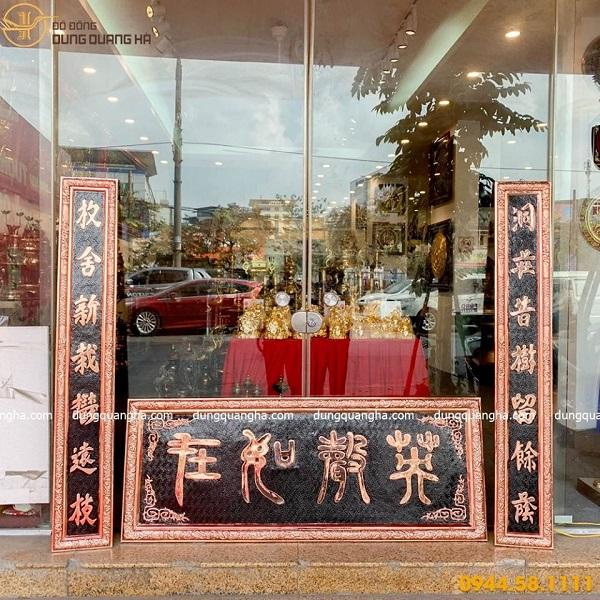 Bộ đại tự câu đối chữ Hán bằng đồng cổ kính