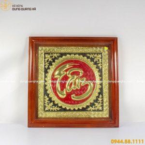 Tranh đồng chữ Tâm khung vuông thư pháp chữ tiếng Việt