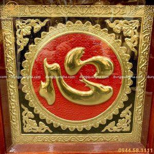 Tranh đồng chữ Tâm mạ vàng khung vuông hoa văn tinh xảo