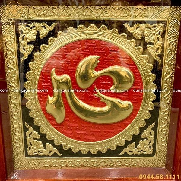 Tranh đồng chữ Tâm bằng đồng vàng khung vuông hoa văn tinh xảo
