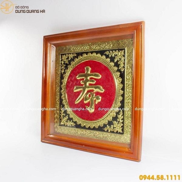 Tranh đồng chữ Thọ viết kiểu chữ Hán khung vuông