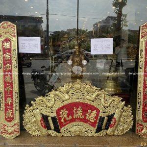 Bộ cuốn thư câu đối Đức Lưu Quang sơn màu đen - đỏ tinh xảo