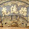 Mẫu cuốn thư câu đối đẹp bằng đồng vàng sơn màu giả cổ