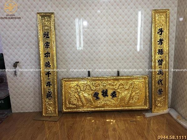 Bộ đại tự câu đối 1m55 - chất liệu đồng vàng thếp vàng 9999