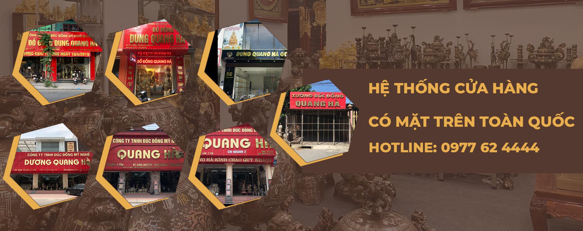 he-thong-cua-hang-cua-do-dong-dung-quang-ha.jpg