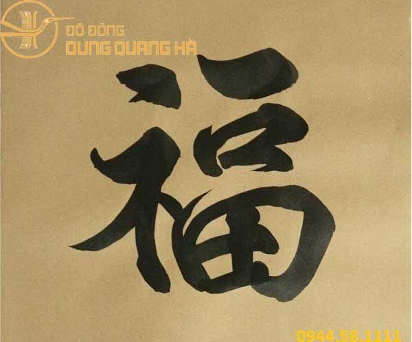 Giờ Phúc trong tiếng Hán