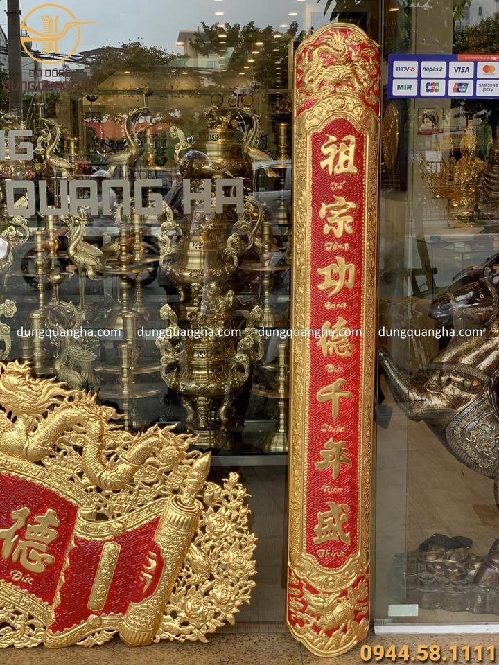 Bộ cuốn thư câu đối bằng đồng đẹp 1m55 dát vàng 9999