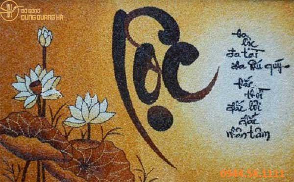 Chữ Lộc trong thư pháp