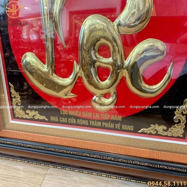 Tranh đồng chữ Lộc vuông khung giả gỗ 60cm tinh xảo