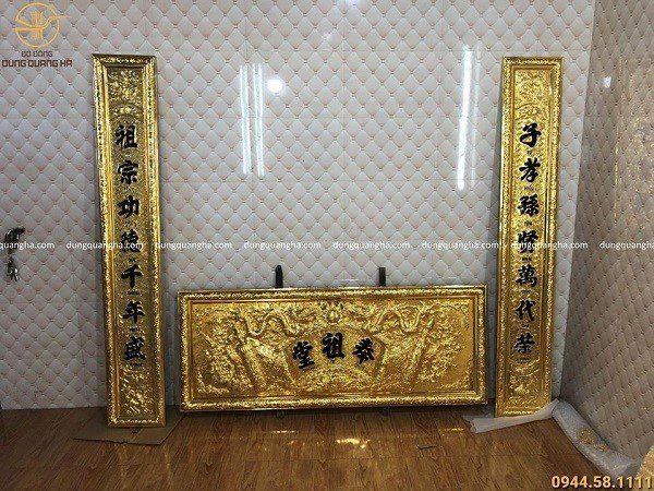 Mẫu hoành phi câu đối đẹp của đồ đồng Dung Quang Hà