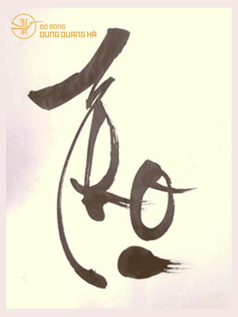 Chữ thọ trong tiếng Hoa
