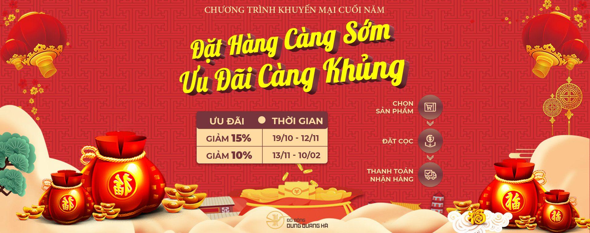 do-dong-dung-quang-ha-chuong-trinh-khuyen-mai-cuoi-nam-dat-hang-cang-som-uu-dai-cang-khung