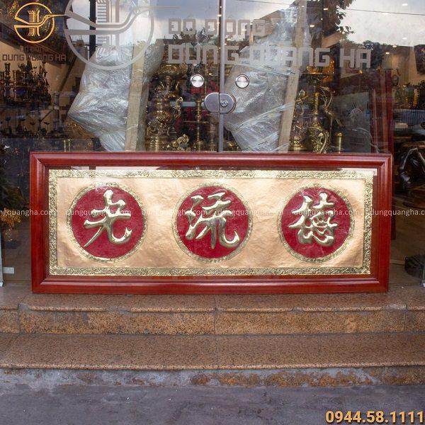 Tranh chữ Đức Lưu Quang viết lối Hán tự khung gỗ chữ nhật