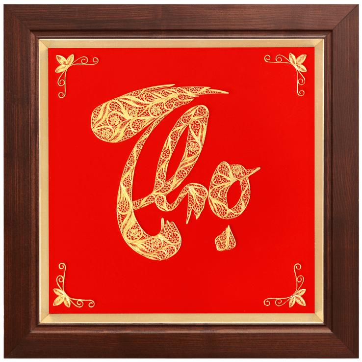 Tranh chữ Thọ bằng bạc mạ vàng
