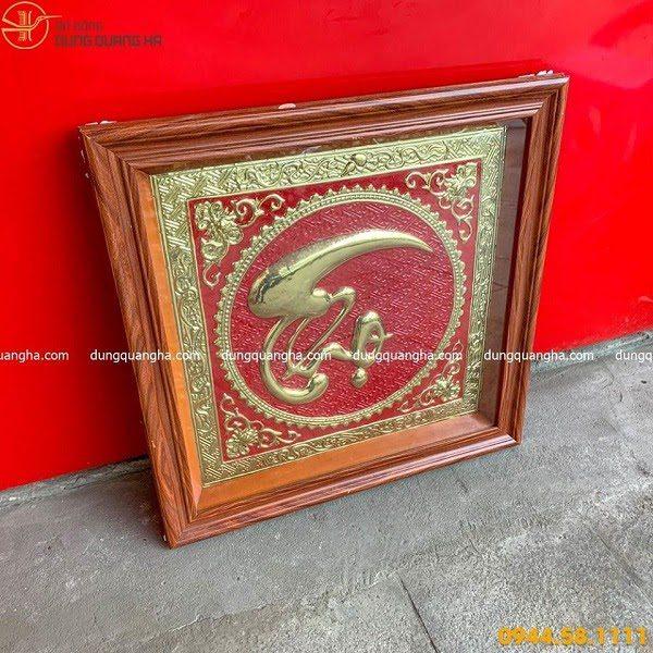 Tranh đồng chữ Thọ thư pháp tiếng Việt