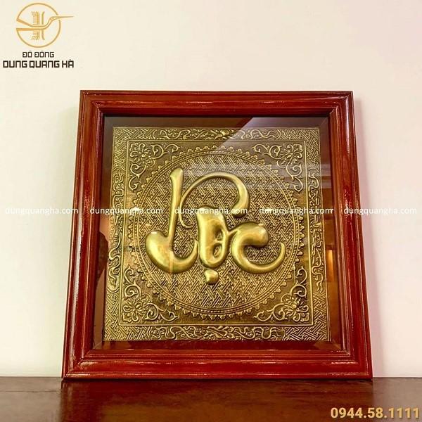 Tranh chữ Lộc bằng đồng thúc nổi khung gỗ tùng cao cấp