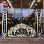Địa chỉ chuyên hoành phi câu đối đẹp, giá rẻ tại Hà Nội
