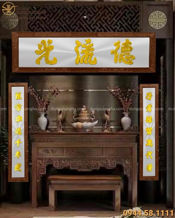Đại tự câu đối bằng đồng mạ bạc dát vàng chữ khung gỗ hương