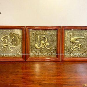 Bộ tranh chữ Phúc Lộc Thọ bằng đồng thúc nổi