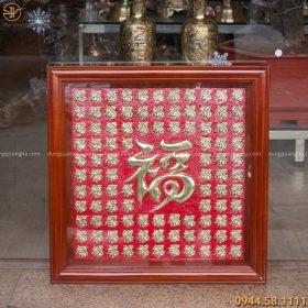 Tranh chữ Phúc bằng đồng lối Hán tự nền đỏ khung vuông