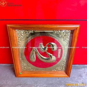 Tranh chữ Tâm bằng đồng nền đỏ viết lối Hán tự