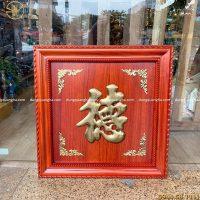 Tranh đồng chữ Đức thư pháp nền và khung bằng gỗ cao cấp