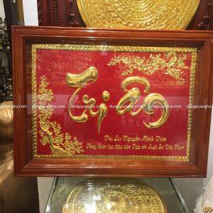 Tranh Tri Ân bằng đồng vàng mạ vàng 24k kích thước 50 x 80cm